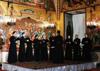 Православные Певчие