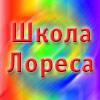 lores_school userpic