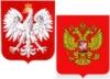 Россия-Польша : Polska-Rosja