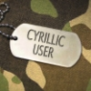 batwoman_i: Cyrillic user