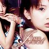 Mar: Kitagawa Keiko ~ Pale Jewel