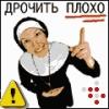 elektrobelka userpic