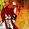 escuro_sama: Luke - Huzzah! :D