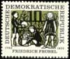 Настоящая демократическая республика