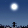 ninja moon