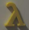 Желтая лямбда