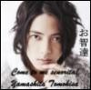 otomodachi0409 userpic