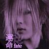 Fender-chan: uruha_sama