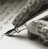 писать...