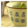 tea green japanese
