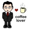 conjunkie: Mini Ianto - Coffee Lover