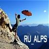 ru_alps