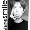 Jae won bleh