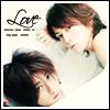 Akame Love