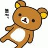 yuka [userpic]