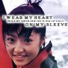 Heart by sunaneko