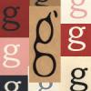 gurrier: g v-day