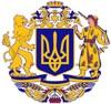 украјіна
