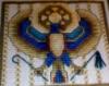 Setaú úta: Vulture block