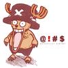 Shuui [userpic]