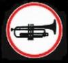 Труба!!!