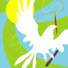 aaron, captain drew, divinebird