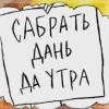 Денежное
