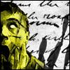 смерть автора