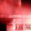 jkotoba userpic