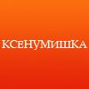 ksema userpic