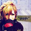 陽炎 - Kagerou - Dragonfly
