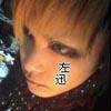 x_kst_x userpic