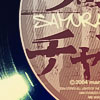Samurai Champloo Icontest
