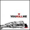 ★ Rhee ~: You kill me - Kurosaki Isshin [yummycoff
