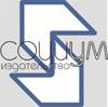Социум
