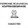 asiris_nuna userpic