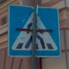 SeptembreAnge: Знак