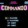 Spike: Basic - Commando