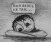 vse_yakos_netak userpic