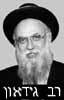 rabbi_gideon userpic