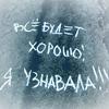 pokrovskaya_kat