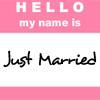Reid: justmarried