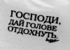 galochkin