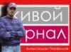 povar_panfilov userpic
