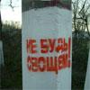 taulu userpic