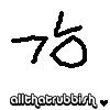 Allthatrubbish