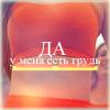 f_a_n_e_4_k_a userpic