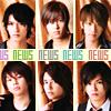 NEWS // HOT