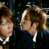 Rin: рюбирю