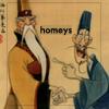 Mulan: Homey